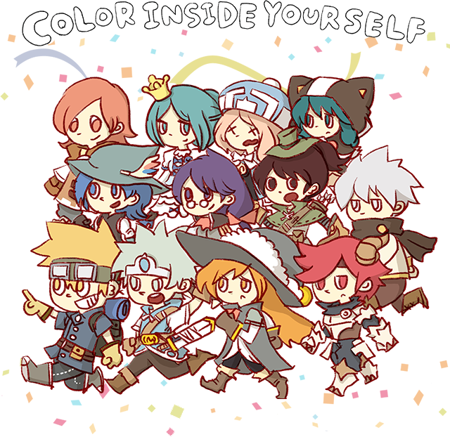 COLOR INSIDE YOURSELF